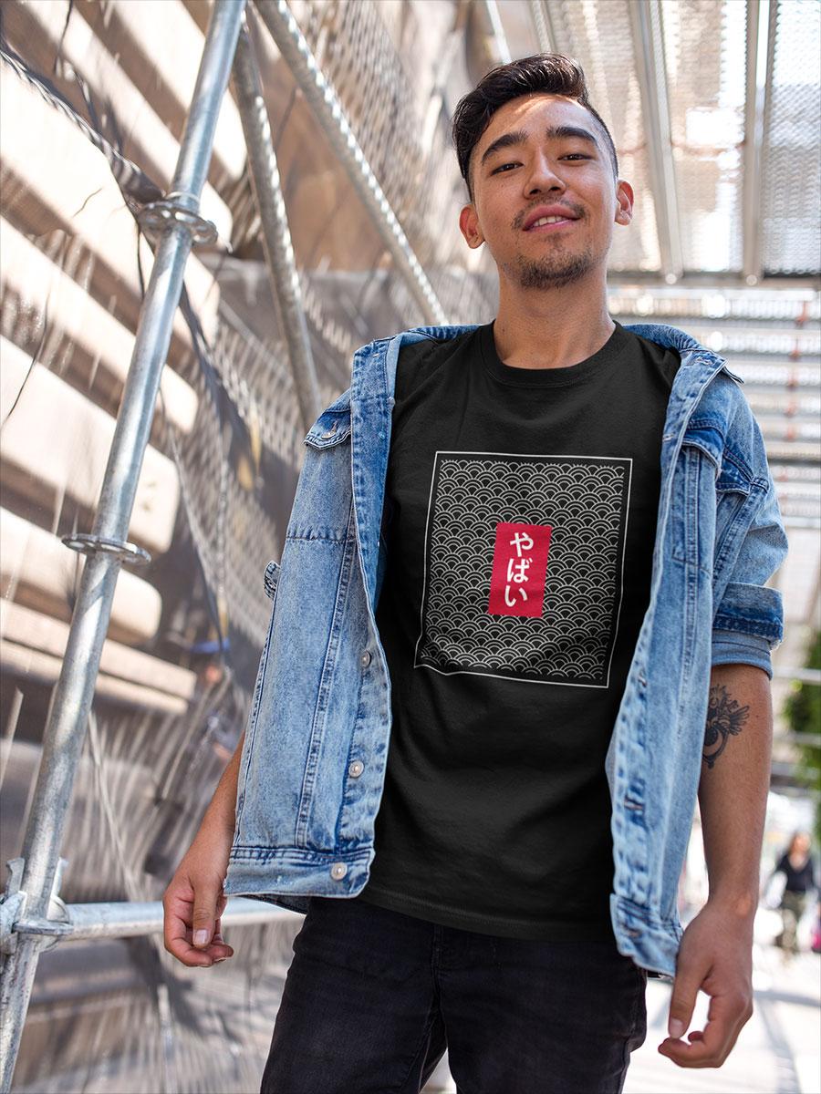 Nami T-Shirt